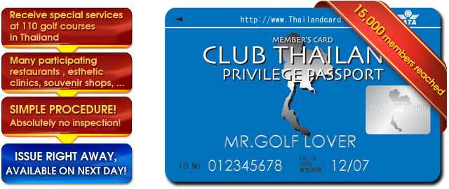 Club Thailand card