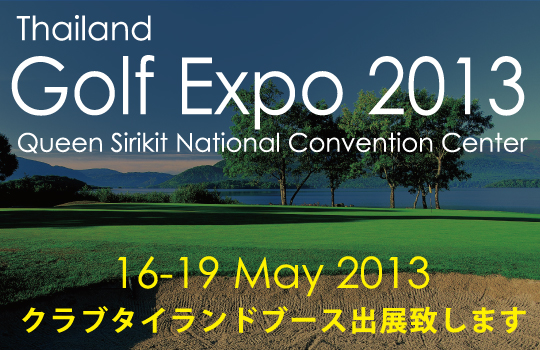 golfexpo