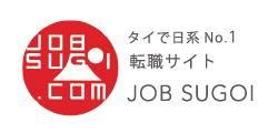 Job Sugoi