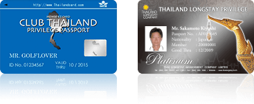 CLUB THAILAND PRIVIREGE PASSPORT